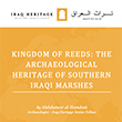 Icon for Iraq Heritage Report