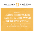 Icon for Iraq Heritage Report - Iraq's Heritage is Facing a New Wave of Destruction